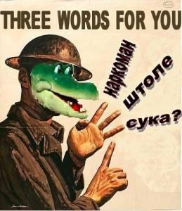 17118