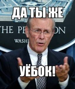 243985